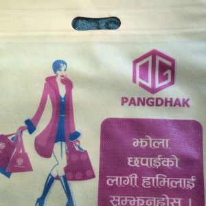 Pangdhak Printing and Designing Pvt.Ltd